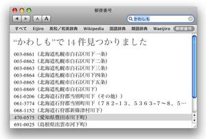 zip_conv1.png