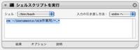 delete_ocr_temp.png