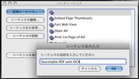 namecard_ocr1.png