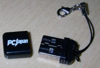 IMGP2483.JPG