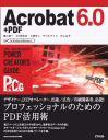 Acrobat6_pcg.jpg