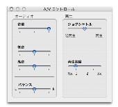 QT7_AVC_small.png