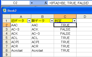 excel_compare.png