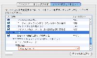 keyshortcut_small.png