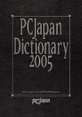 pcjapan200504jiten.png